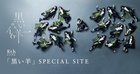 【悲報】大人気の欅坂46さん、ガチで開店休業状態と話題に・・・