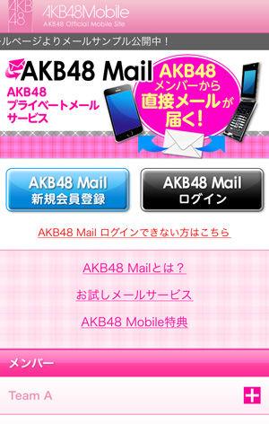 【AKB48G】モバメ全員分とったら楽しすぎてワロタwwwwww