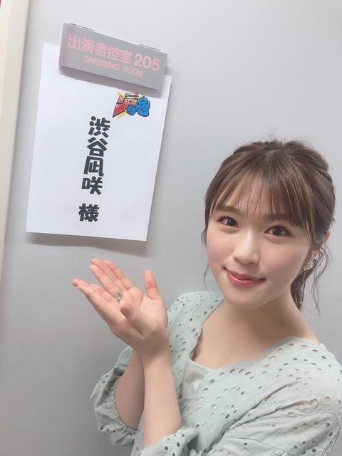 【AKB48G】NMB渋谷凪咲が実は一番売れてるんじゃないかという現実