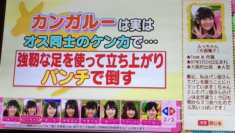 【NMB48】ふぅちゃん「ちゃんとしたパン屋さんのパンは全然違う」www【矢倉楓子】