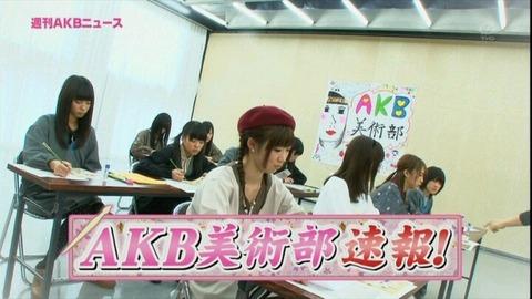 【定期スレ】AKB48Gでお前らがすっかり忘れてる出来事