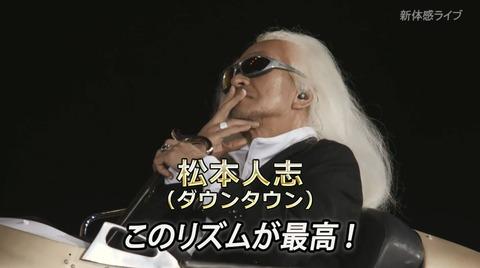 【HKT48】指原莉乃さんの卒業コンサートにダウンタウン松本人志が登場!!!