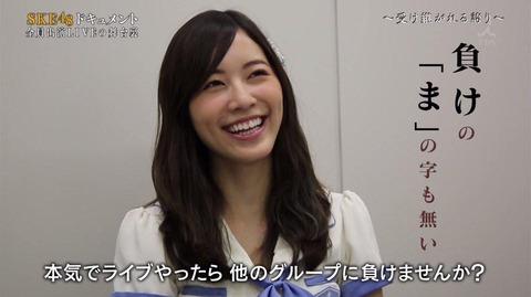【SKE48】松井珠理奈「本気でライブやったら他のグループに負けのまの字も無い」