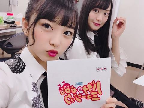 【AKB48G】貧乳な姉と豊乳な妹