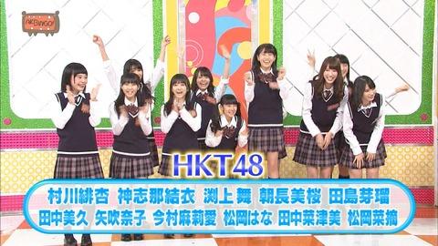 【キャプ画像あり】HKT48が出るだけで何でAKBINGOこんなに面白くなるの?