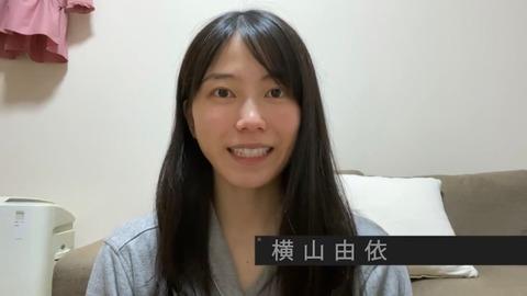 【悲報】AKB48元総監督・横山由依さん(27)老ける