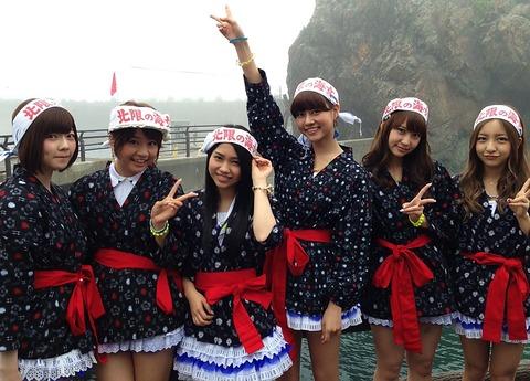 【AKB48G】メンバーの和装画像を愛でるスレ