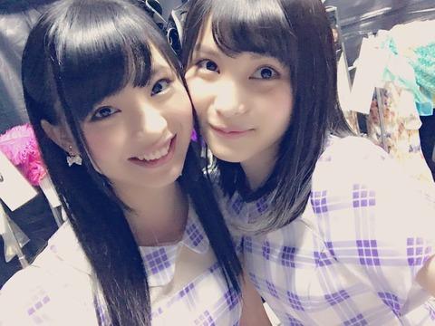 【AKB48】馬嘉伶(マチャリン)の無料握手会キタ━━━\(゚∀゚)/━━━ !!!【5/21、6/5】
