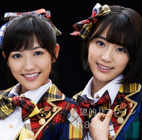 【AKB48G】2014年最優秀シングルは?