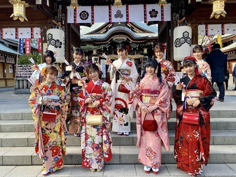 【朗報】HKT48の新成人9名が成人式を行う