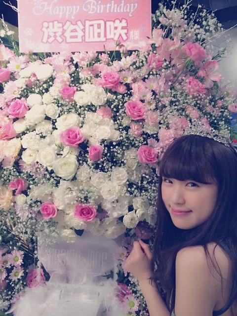 【NMB48】渋谷凪咲って天然でかわいいよな