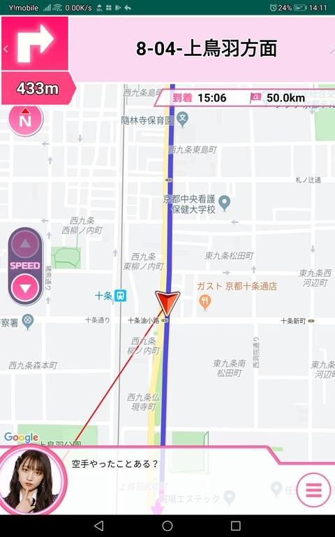 【悲報】NMB48山本彩加さん、やかましいwww【あーやん】