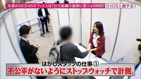 【AKB48】握手会で剥がされてるのに粘ってる奴キモ過ぎwww