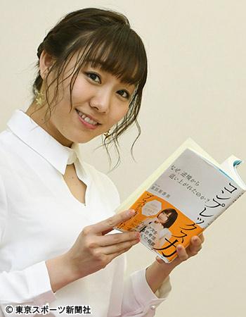 【SKE48】須田亜香里(25)「タレント性もないし、卒業してもすぐに消えると思うからまだ卒業する気は全然ない」