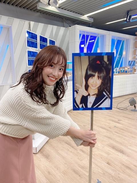【悲報】柴田阿弥さん(28)、完全に消える