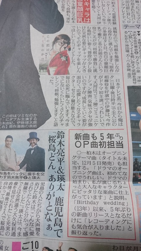 【AKB48】柏木由紀5年ぶりのソロシングル発売決定!!!