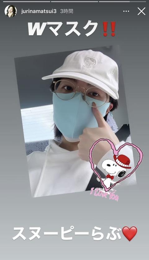 【Wマスク】松井珠理奈さん「スヌーピー」好きを熱烈アピール。松井玲奈はPEANUTSファンクラブ会員