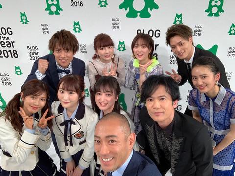 【朗報】NMB48がBLOG of the year 2018優秀賞を受賞!!!
