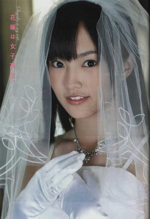 【山本彩】ガチなやつでさやねぇを嫁に欲しい
