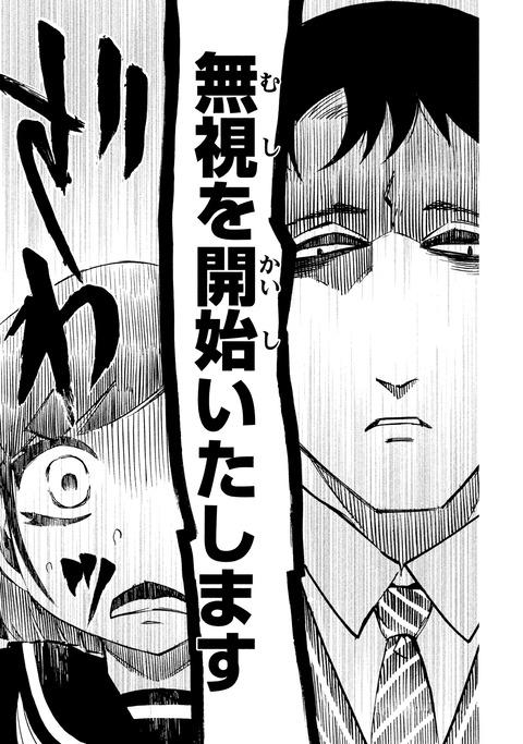 【AKB48G】推しがネットでdisられたとき、円満に反論するフレーズ教えて