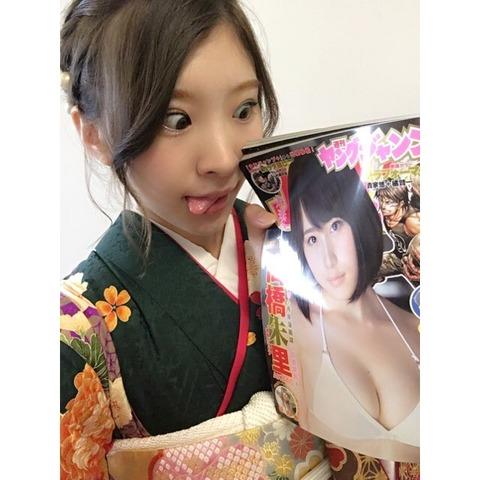 【画像】岩佐美咲が高橋朱里が表紙のヤンジャンをペロペロwwwwww