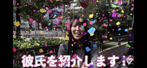 【NMB48】白間美瑠が彼氏とのデート動画をYoutubeで堂々と公開してしまうwww