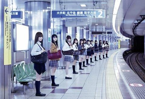 乃木坂46がハイレゾ配信始めるからAKB48もハイレゾ配信しよう