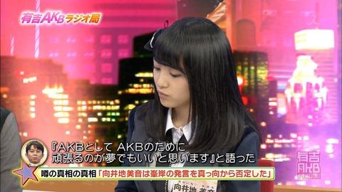 最近の若手はAKB48が好きでAKB48に入ったメンバーが多すぎる