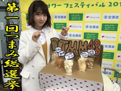 "【AKB48】柏木由紀が語る""AKBに足りない物"""