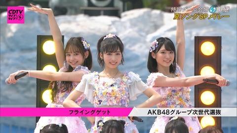 【AKB48】運営「なぜだ?こんなにゴリ押ししているのに小栗有以がまったく見つからない…」