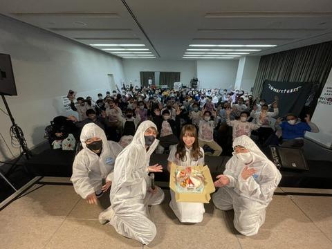 【元SKE48】川崎競輪が松村香織さんにお詫び