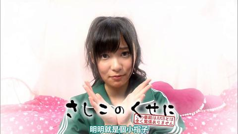 【AKB48G】地方から上京してきたヘタレな研究生が先輩やスキャンダルにも負けずに上り詰めるなんて