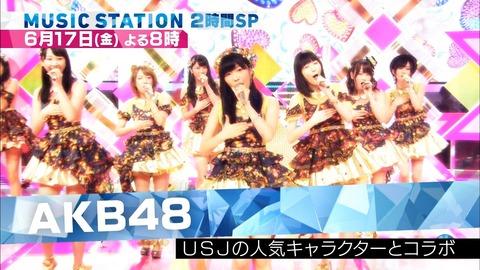 【朗報】来週のMステSPにAKB48キタ━(゚∀゚)━!!