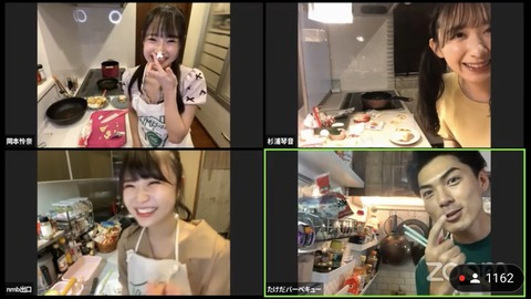 【NMB48】「たけだバーベキューのお家でBBQ!Supported by QBB」チーズ料理3品を披露