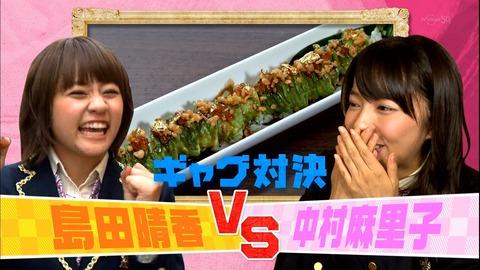 で、戸賀崎の不倫相手って島田晴香と中村麻里子で良いの?