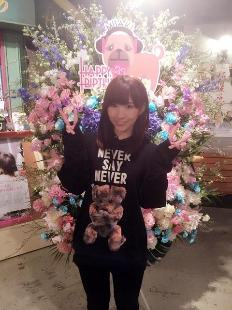 【マジキチ】AKB48岩佐美咲を推してるんだが…