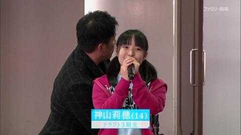 【AKB48】菅井先生ドラフト3期生との距離が近すぎるwww【ネ申テレビ】