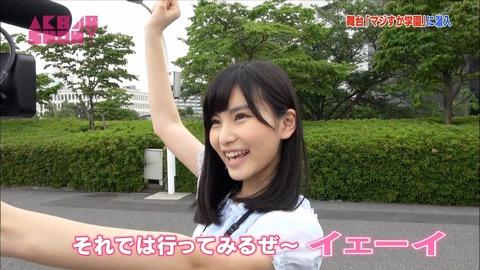 【AKB48】お前らもっと15期のダークホース福岡聖菜に注目しろよ!!!