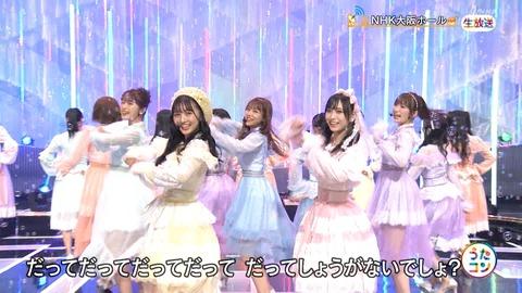 【NMB48】NHK「うたコン」で新曲「だってだってだって」を披露