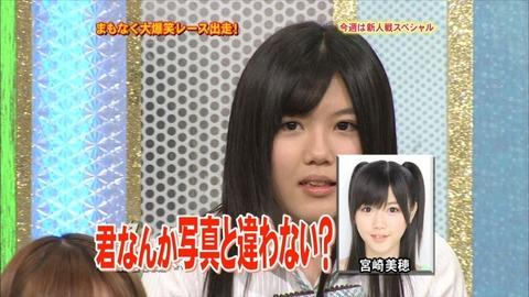【AKB48G】太るメンバーって確実にプロ意識が低いよな
