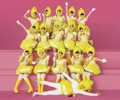【AKB48G】北原、須田、武藤、白間←この辺のメンバーに今聴かせてあげたい48Gの曲