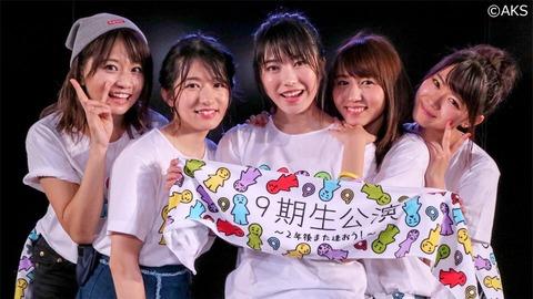 【AKB48】島田晴香卒業公演の出演メンバーが決定!