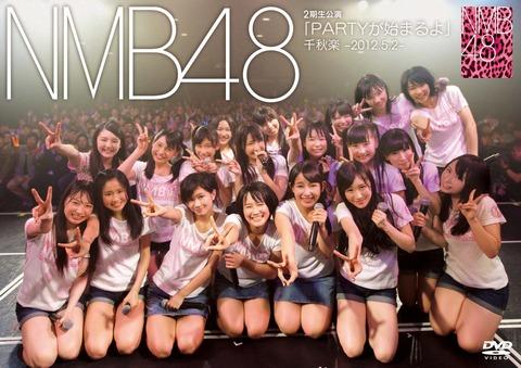 【NMB48】2期生という不良債権の宝庫wwwwww