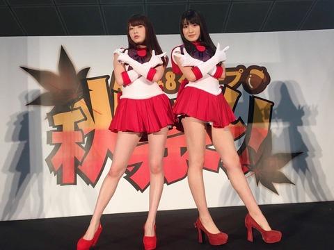 【NMB48】吉田朱里と神志那結衣のセーラーマーズ凄すぎwww【HKT48】
