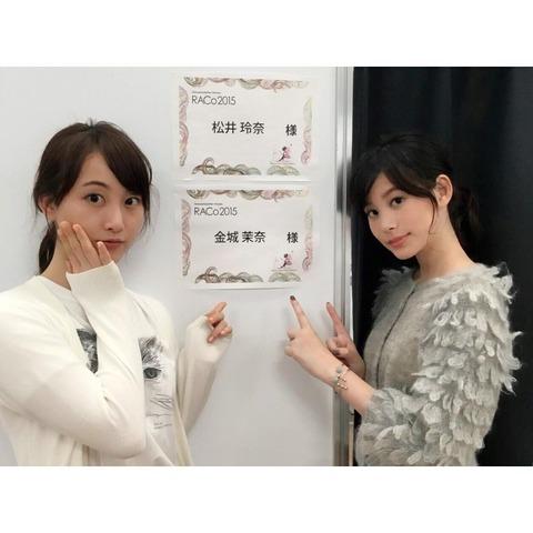 【悲報】Grick所属で松井玲奈さんの後輩の金城茉奈さんが死去、享年25歳
