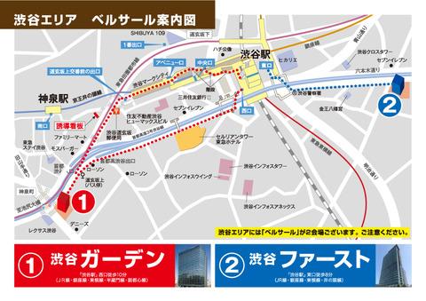 【悲報】リーディングシアター「恋工場」を上演するベルサール渋谷ガーデンが駅から遠い