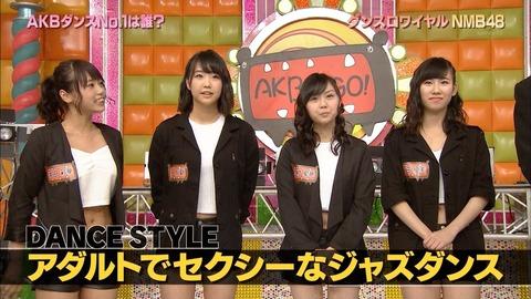 【NMB48】一番ダンスが上手いのは沖田彩華って事で問題ない?