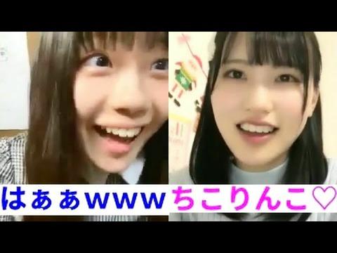 【動画】STU48研究生が配信中に「ち○こ」を連呼wwwwww
