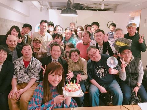 【元AKB48】卒業して応援してくれるファンがこれってあまりにも酷いよな【西野未姫】
