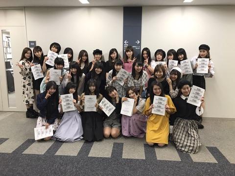 【SKE48】松村香織「ひとりだけお化けみたいな人が居るって思ったら野島だった」